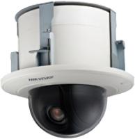 IP SpeedDome Hikvision DS-2DF1-538