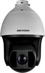 IP SpeedDome Darkfighter Hikvision DS-2DF8336IV-AEL