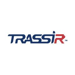 TRASSIR для IP-видеонаблюдения