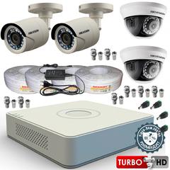 Turbo HD Комлект 1 - 4 камеры