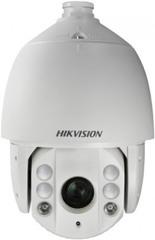 IP SpeedDome Hikvision DS-2DE7184A