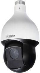 2МП IP SpeedDome Dahua DH-SD59230T-HN