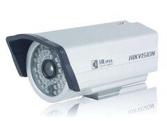 Камера видеонаблюдения, HikVision, DS-2CC11A2P-IR1