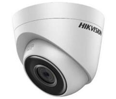 3Мп IP видеокамера Hikvision DS-2CD1331-I (2.8 мм)
