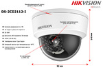 IP камера, Hikvision, DS-2CD2112-I