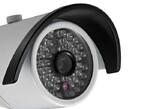 Камера видеонаблюдения, HikVision, DS-2CE1582P-IR3