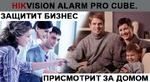 IP камера, Hikvision, DS-2CD8464F-EI