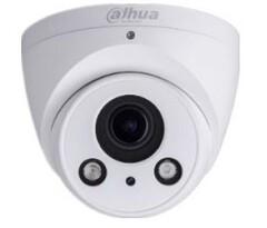 2 Mп IP видеокамера Dahua DH-IPC-HDBW2220RP-ZS-S2-EZIP