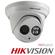 Камера видеонаблюдения, HikVision, DS-2CC52A2P-IT3