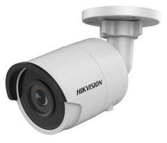 2 Мп IP видеокамера Hikvision DS-2CD2025FHWD-I (4 мм)