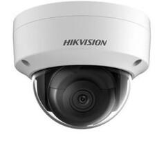 5Мп IP видеокамера Hikvision DS-2CD2155FWD-IS (2.8мм)